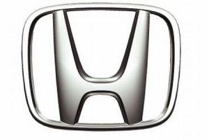 Honda Auto Repair San Antonio